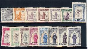Azores, 78-92, St. Anthony of Padua Singles Rare Set,**H**