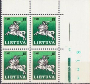 LITHUANIA 1991 DEFINITIVE MNH BL OF 4 R18010
