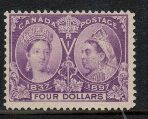 Canada #64 Mint Fine Never Hinged