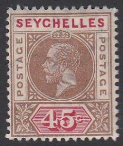 Seychelles 70 MNH CV $3.00