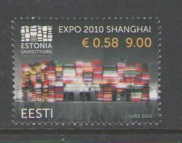 Estonia Sc 637 2010 9k Shanghai Expo stamp mint NH
