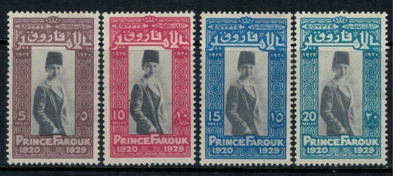 Egypt #155-8*  CV $11.50