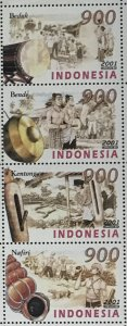 1937 Traditional Instruments CV$2 Strip of 4 Beduk/Bendé/Kentongan/Nafiri