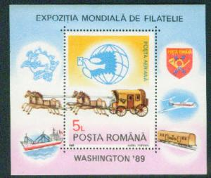 Romania  Scott C284 MNH** 1989 World stamp expo sheet