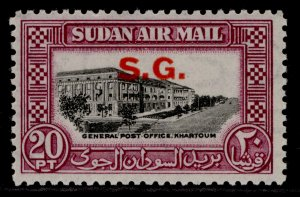 SUDAN GVI SG O66, 20p black & purple, M MINT.