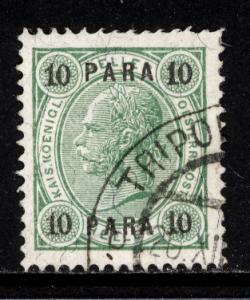 Austria Turkey 1907 Scott #43 no varnish bars, used