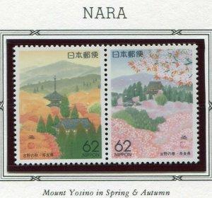 Japan 1991 Prefecture NH Scott Z115-16 Z116b Nara Mount Youino Spring & Autumn