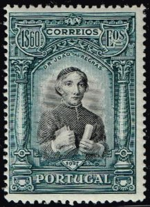 PORTUGAL STAMP 1927 Liberation Issue MH/OG STAMP $1.60 GREEN