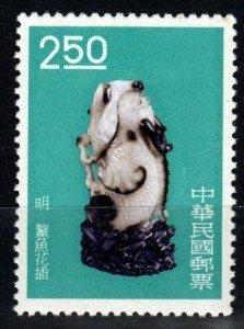 China #1295 F-VF Unused CV $18.00  (X1303)