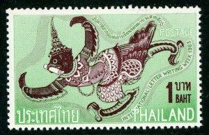 Thailand 1963 Scott 415 ⭐ 1 Baht ⭐ Mint Non Hinged ⭐Free Shipping⭐ T350 ⭐☀⭐☀⭐