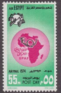 Egypt C162 Universal Postal Union 1974