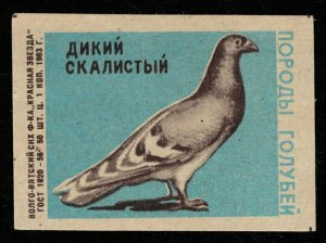 Bird, Matchbox Label Stamp (ST-213)