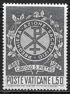 Vatican City #477 50l Chrismon, Emblem of St Peter's Circle ~ MNH