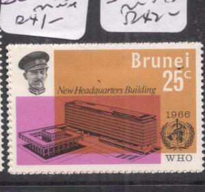 Brunei SG 142-3 MNH (9deo)