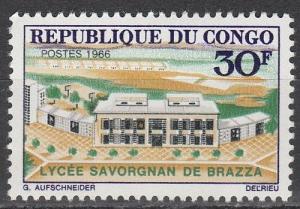 Congo #150  MNH (S1423)