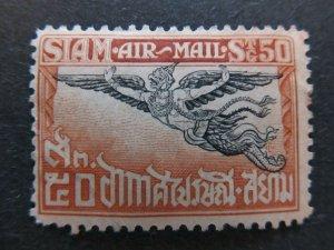 A5P17F79 Thailand Siam Air Post Stamp 1925 50s mh*