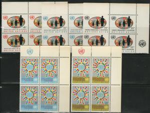 UN NY MNH Scott # 151-155 Population, WFUNA Inscription Blocks (16 Stamps) -3