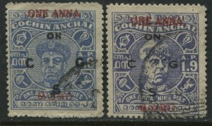 India Travancore Cochin 1950 overprinted Officials used
