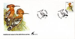 Ciskei - 1986 Birds 14c FDC SG 14c