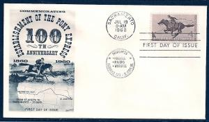 UNITED STATES FDC 4¢ Pony Express 1960 Fleetwood
