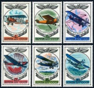 Russia C109-C114,MNH.Aviation 1917-1930.Biplane,Monoplane,Shcha-2 amphibian,1977