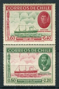 CHILE; 1940 early Easter Island issue fine Mint Pair