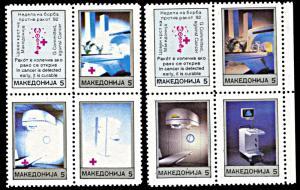 Macedonia RA2-RA9, MNH, Postal Tax blocks of 4