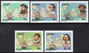 Ciskei - 1993 Navigators Set MNH** SG 222-226