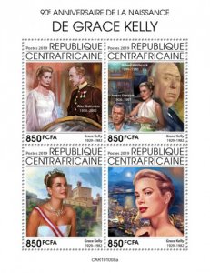 C A R - 2019 - Grace Kelly, 90th Birth Anniv - Perf 4v Sheet  - M N H