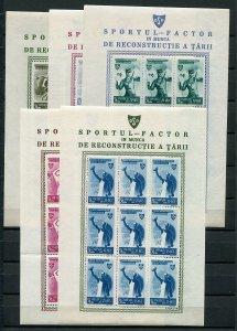 ROMANIA 1945 POPULAR SPORTS B279-B288 COMPLETE SHEET OF 9 PERFECT MNH