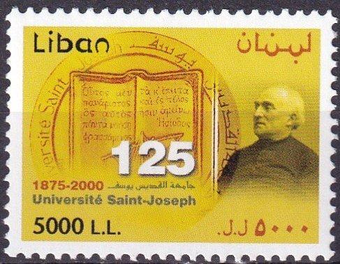 Lebanon #554 MNH  CV $15.00 (Z3025)