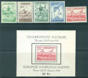 BELGIUM : 1950. Scott #B480-84, 482a Sports. Complete set & S/S. VF MNH Cat $163