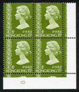 HONG KONG SG312 1975-82 15c yellow-green wmk w14 (upright) Plate Block U/M