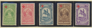 Ethiopia Stamps Scott #B1 To B5, Mint Hinged - Free U.S. Shipping, Free World...