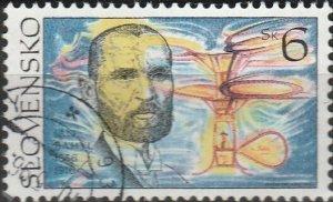 Slovakia, #211  Used , From 1995,  CV-$0.35