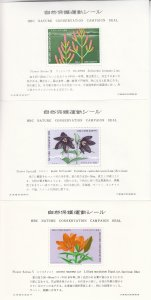 Japan: Nature Campaign Seal, Grp 5, Flowers, S/S (S18989)