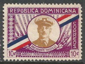 DOMINICAN REPUBLIC 302 MNG 900G-2