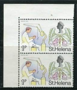 ST. HELENA; 1968 early QEII Pictorial issue fine MINT MNH Corner Pair, 1p