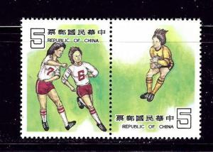 Rep of China 2261a MNH 1981 Sports