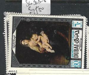 DUBAI   (PP1505B)  ART  SG 325-8   MNH