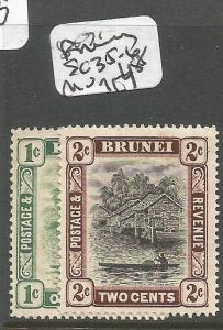 Brunei SG 35-6 MOG (1cws)