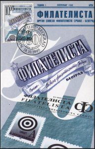 Yugoslavia. 1999. Filatelista Newspaper (Mint) Maximum Card