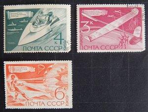 Sport, USSR, 1969, №1211-T