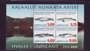 Greenland Sc 322a 1997 Whales stamp sheet mint NH
