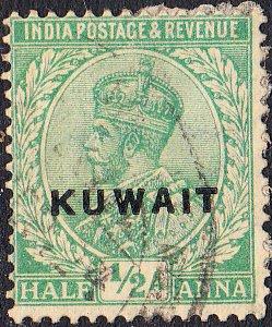 Kuwait #1 Used