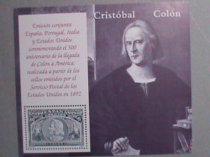 SPAIN STAMP: 1992 SC#2678  VOAGE OF CRISTOPHER COLUMBUS MNH S/S SHEET-