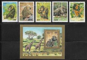 Benin 755-60 Monkeys Mint NH