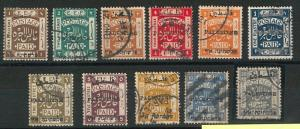 60947 -  PALESTINE - STAMPS:  SG # 47/57   Used - VERY FINE!!
