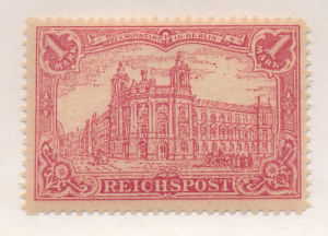 Germany Stamp Scott #62, Mint Never Hinged, Nachdruck (Private Reprint), Crea...