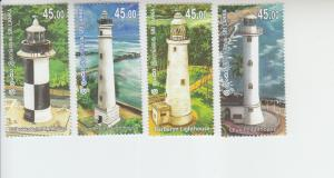 2018 Sri Lanka Lighthouses (4) (Scott NA) MNH